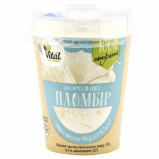 Ice cream Vital Plombir, 90 g