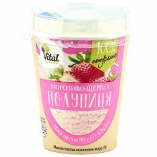 Ice cream Vital Strawberry, 90 g